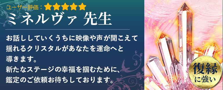 麗愛琉(レアル) 先生。あなたのもとめるより良い関係にするためには、その時その時にあったアドバイスがございます。なかなか行動に移せないものであっても少しずつできるようになるご自分に実感してください。